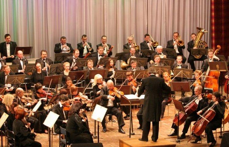 Два мільйони на створення симфонічного оркестру у Вінниці поки не знайшлось