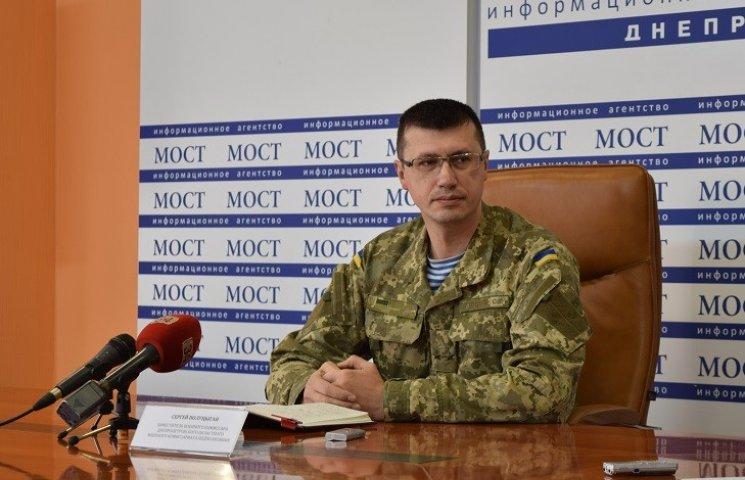 Дніпропетровський воєнком розповів, коли можлива нова хвиля мобілізації