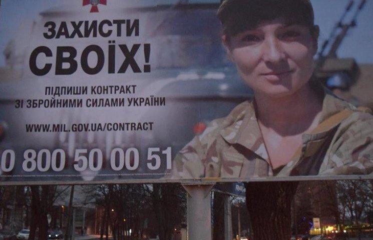 """На Дніпропетровщині """"завертають"""" кожного п"""