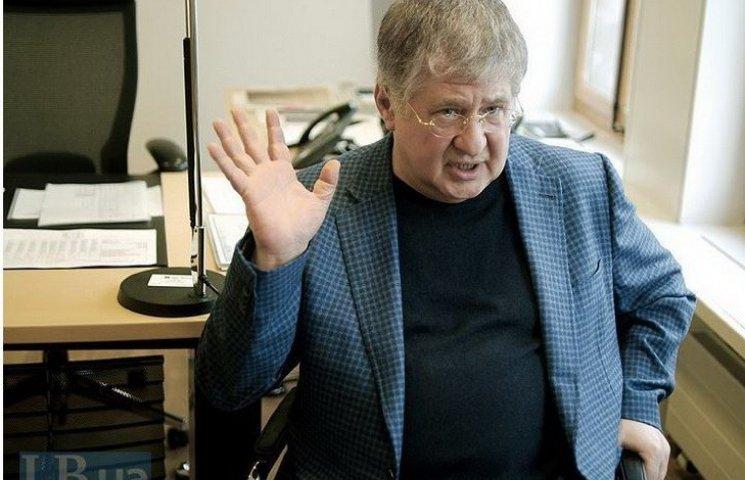 """Коломойський і сам не знає, чи сплатить борги """"Дніпра"""", - член Виконкому ФФУ"""