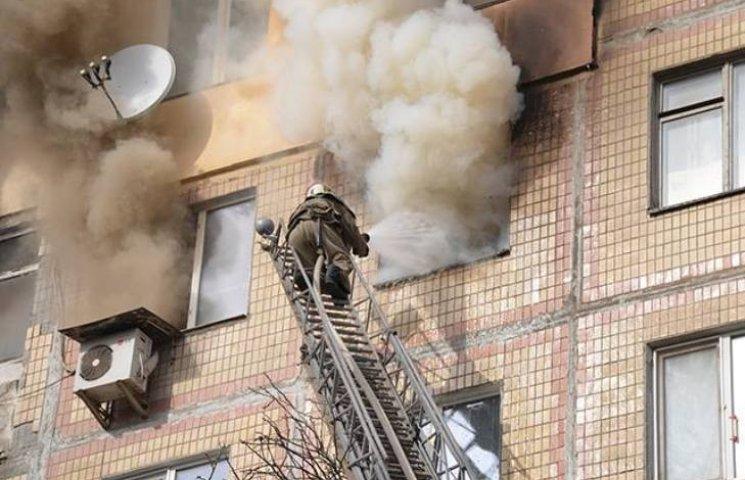 У Миколаєві горіла багатоповерхівка: десятьох евакуювали