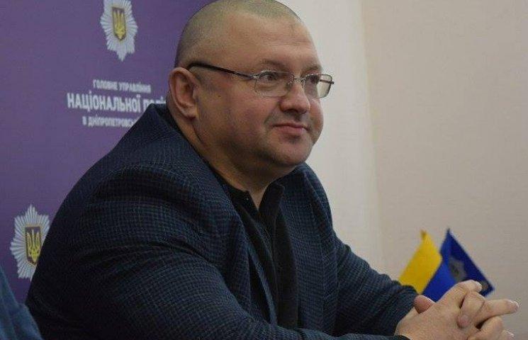У дніпропетровській поліції масові звільнення: просять втрутитися Деканоїдзе