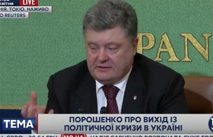 Порошенко рассказал росагенции, что выборы на Донбассе их не касаются