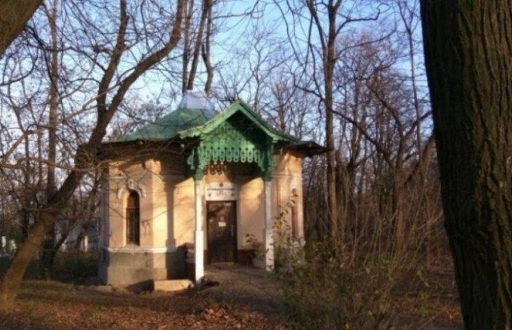 Одеська мерія виселяє з історичного павільйону відому ветклініку заради нового кафе