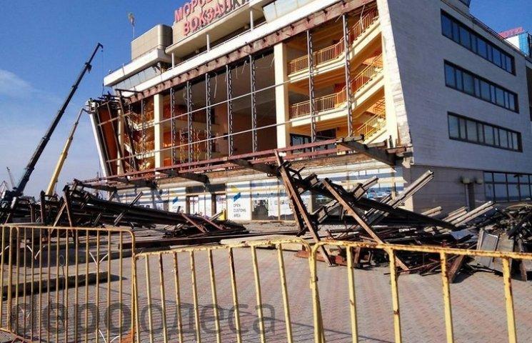 """""""Відкритий митний простір"""" Саакашвілі в Одеському порту перестали фінансувати"""