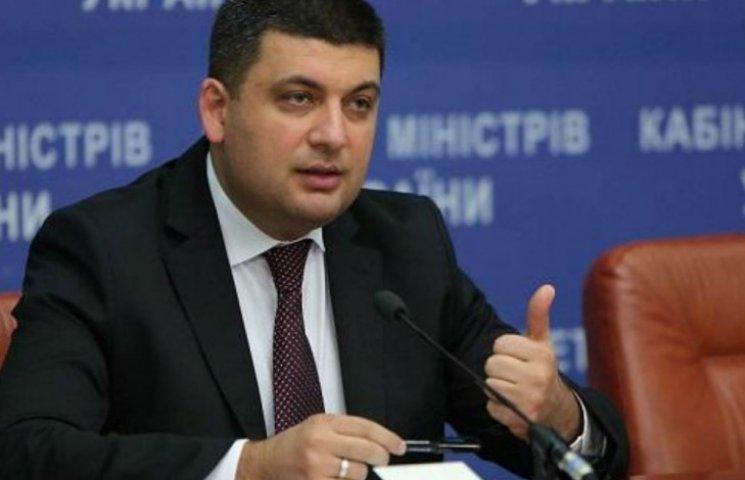 Почти половина экспертов считает, что вывести Украину из кризиса может Гройсман, - опрос
