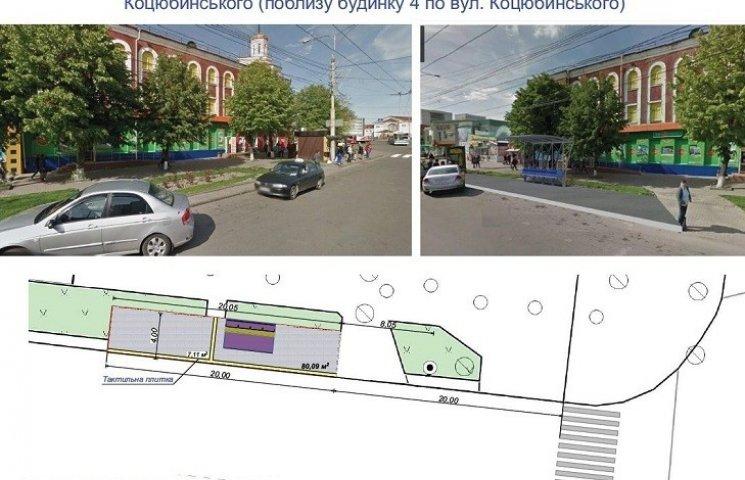"""У Вінниці побудують додаткові """"кишені"""" для зупинки маршруток"""