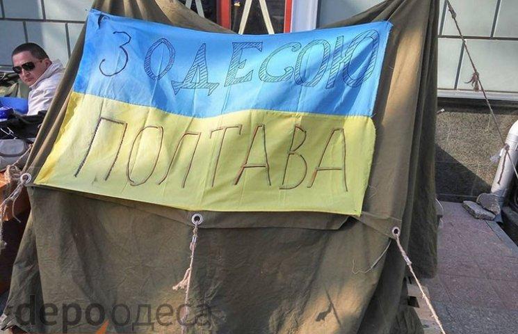 """До """"прокурорського майдану"""" в Одесі долучилися і активісти з Києва"""