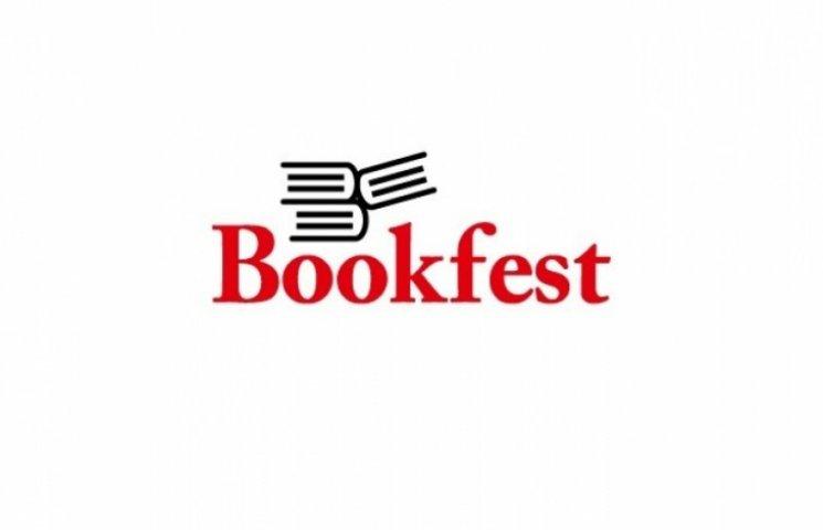 В Одесі відбудеться літературний фестиваль Bookfest