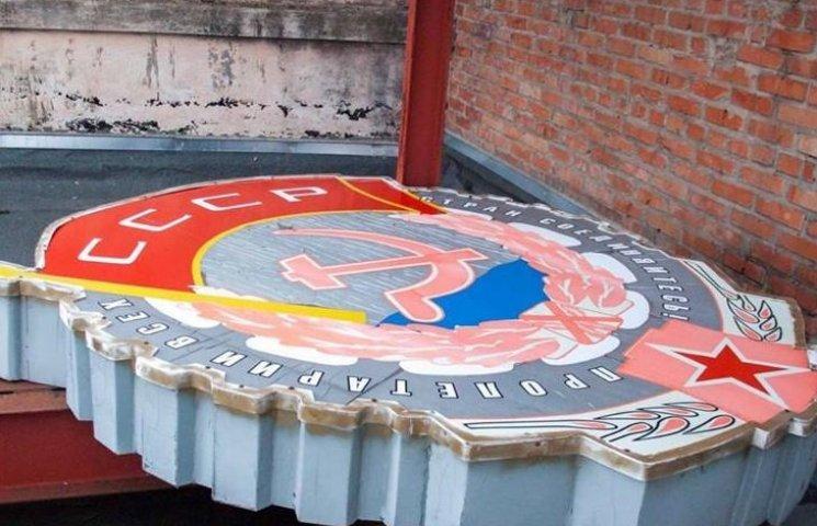 """На Вінниччині 12 символів комунізму перестали бути """"нерухомими"""""""