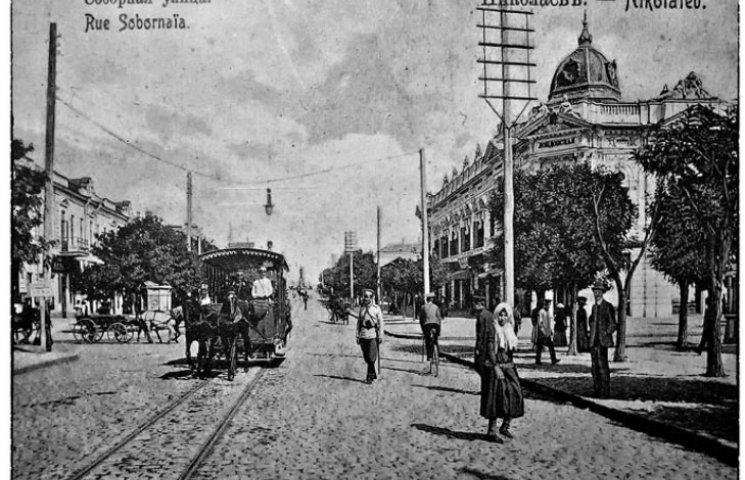 Загадочный Николаев: 52 факты из истории города