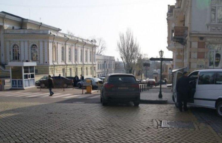 Одеські автохами працюють в мерії і прокуратурі (ФОТО)