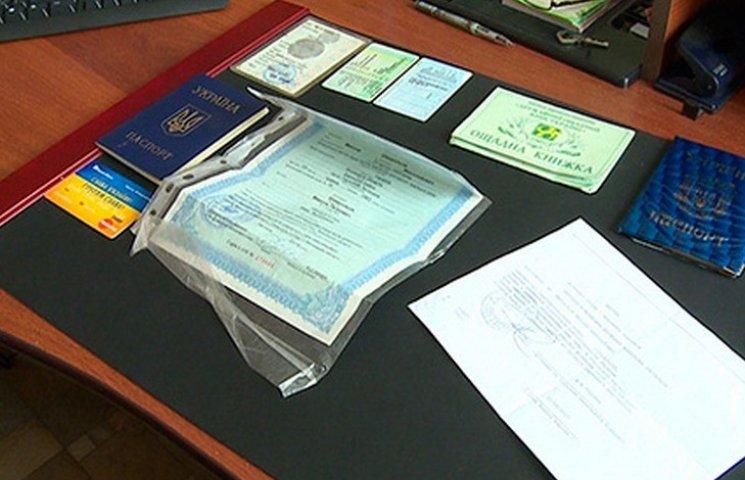 Депутат сільради привласнив документи селян, аби отримати їхні пенсії та кошти за паї