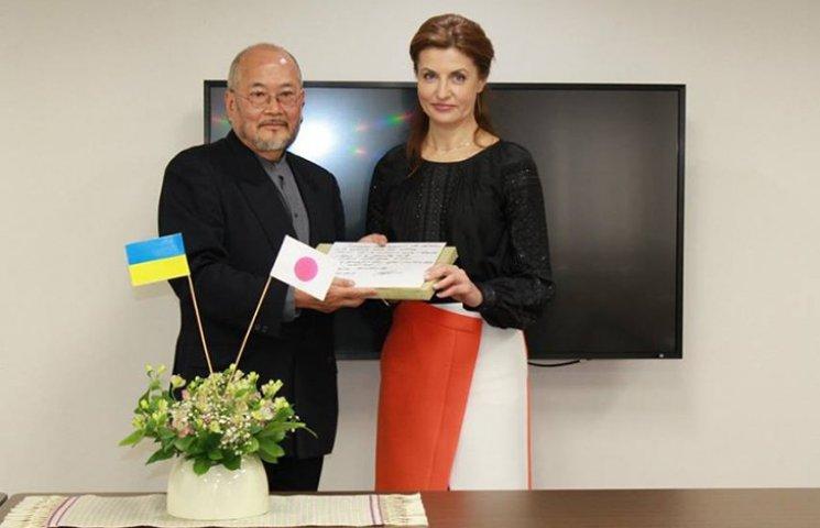"""Марина Порошенко """"розвідала"""", як працюють з особливими дітьми у Японії"""