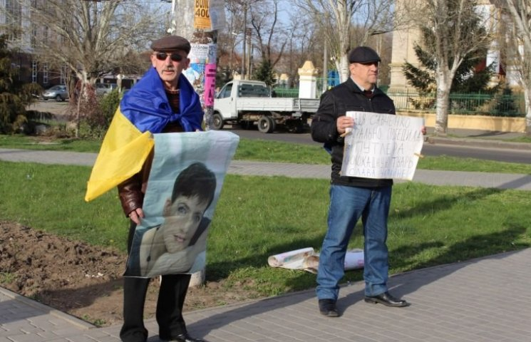 Миколаївці продовжують акцію на підтримку Савченко