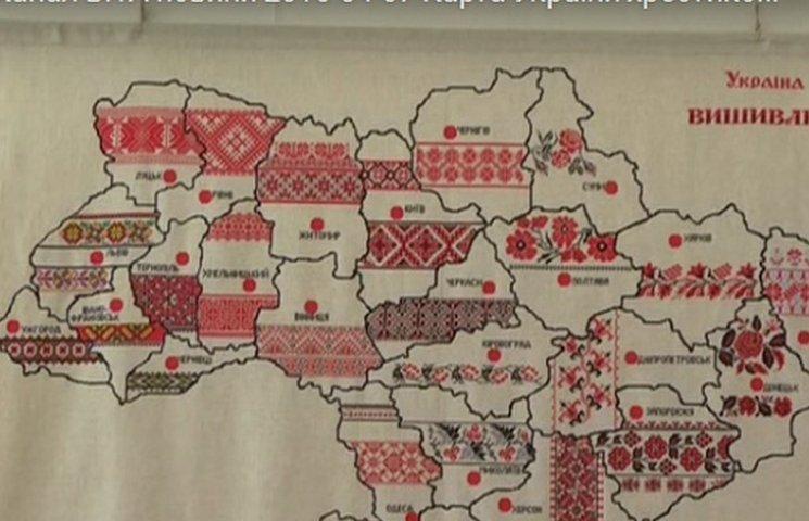 Вінницькі школярі вишили карту України
