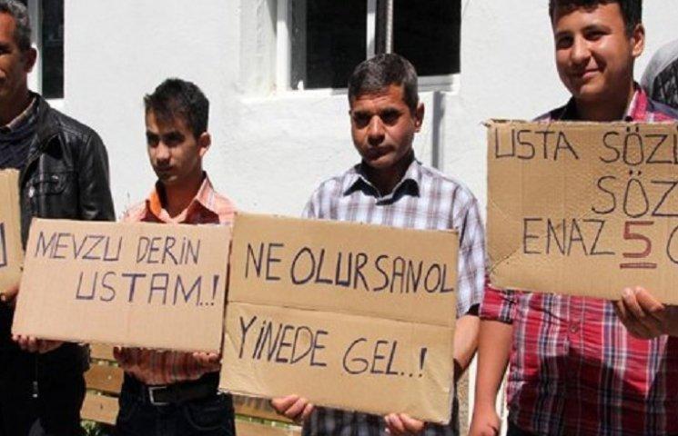 У турецькому селі холостяки протестують через жінок, які не йдуть за них заміж