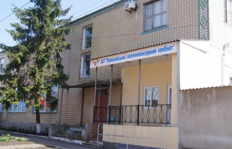 На Миколаївщині оголосили умови відновлення роботи Врадіївського маслосирцеху