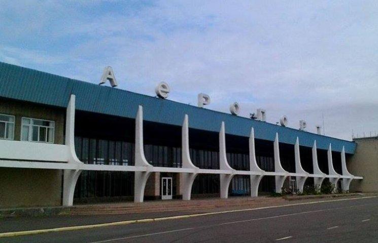 Миколаївським аеропортом зацікавилися турецькі інвестори