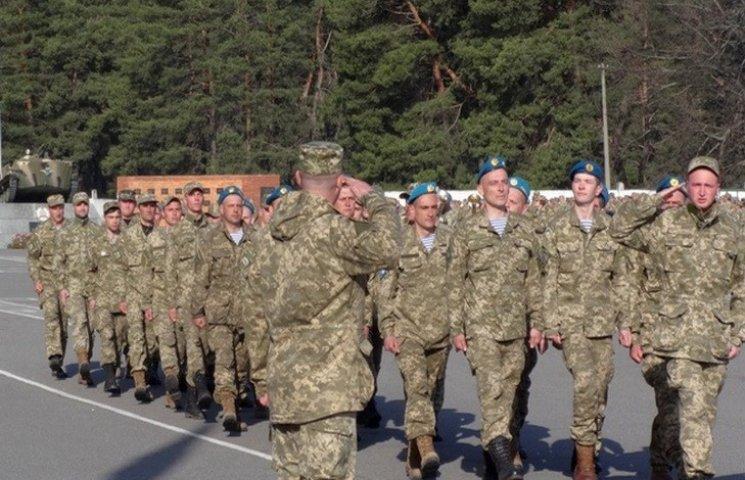 """Дніпропетровських десантників відправили на """"дембель"""""""