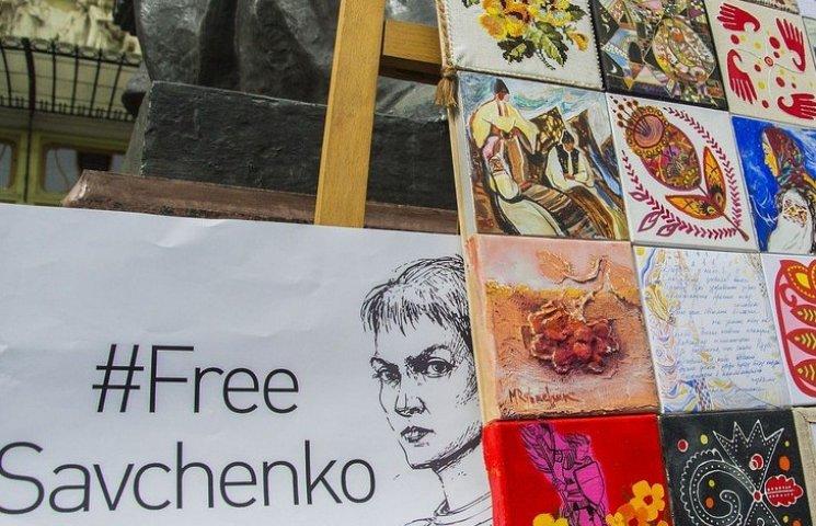 """Чернівчанки подарували Надії Савченко """"Квітку Надії"""""""