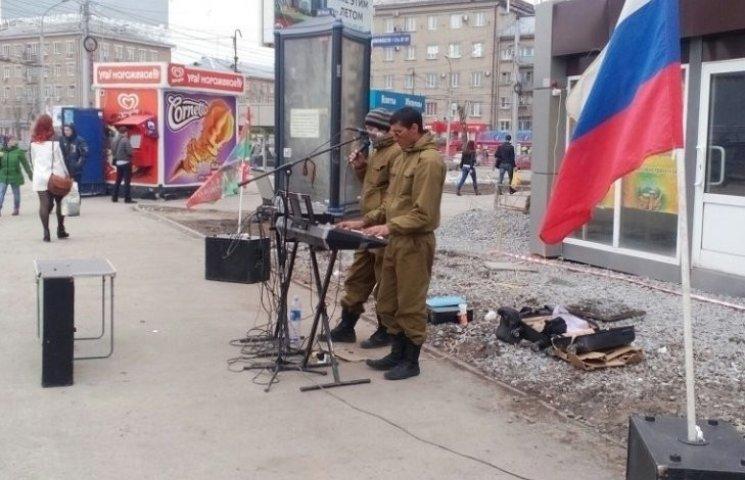 """На Росії впіймали українських музикантів, які """"косили"""" під афганців"""