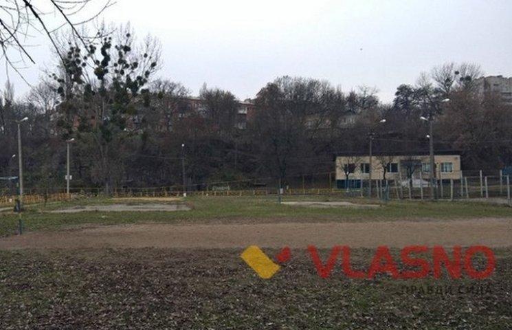 """Вінничан запрошують прибирати """"Спартак"""""""