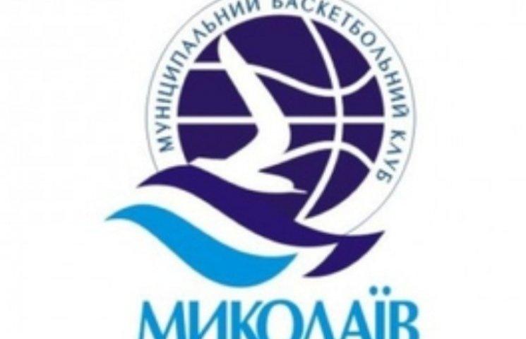 """МБК """"Миколаїв"""" продув черкаським """"Мавпам"""""""