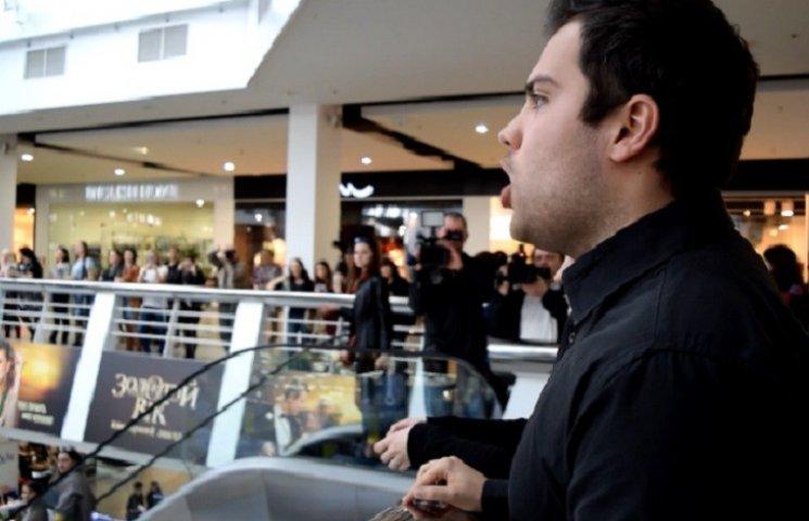 У Дніпропетровську влаштували оперний флешмоб у торговому центрі