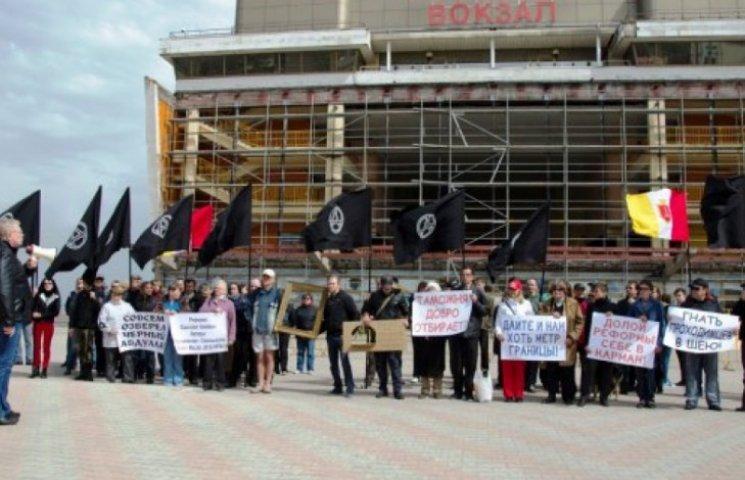 Одесити влаштували мітинг: вимагають звільнити Марушевську