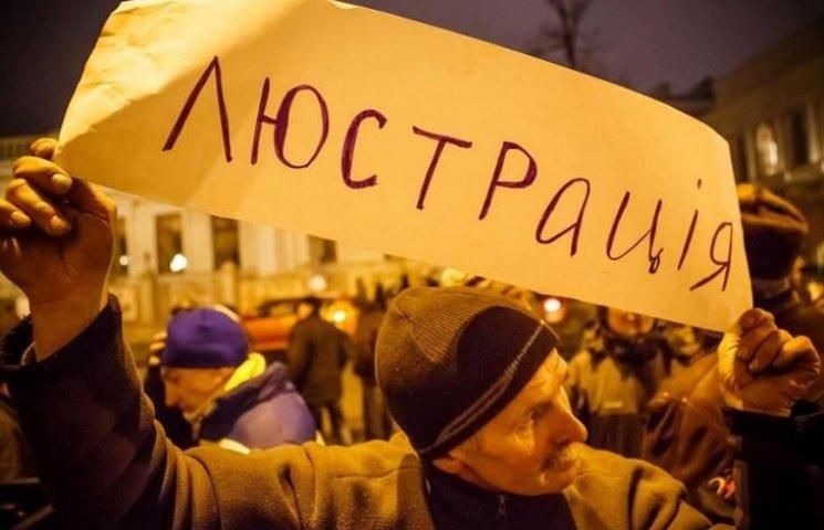 Під люстрацію потрапили 16 екс-прокурорів Миколаївщини