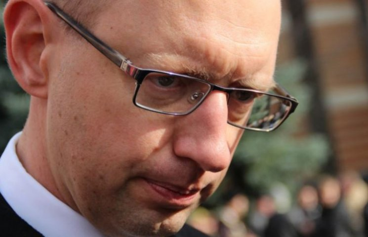 Яценюк объявил о своей отставке