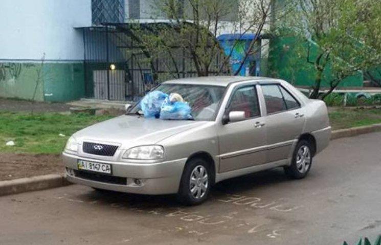 """У Миколаєві """"доброзичливі люди"""" закидали авто сусіда сміттям"""