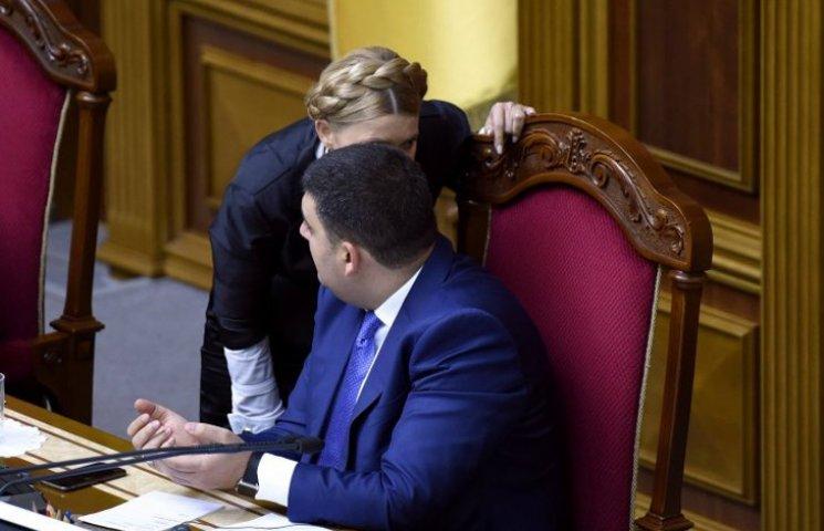 Що говорила Тимошенко про Гройсмана 9 років тому