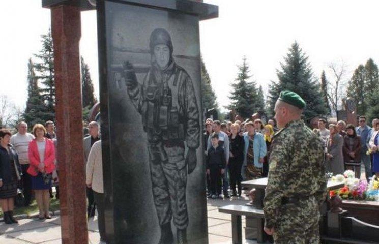 На Ямпільщині встановили меморіал на честь загиблого АТОвця