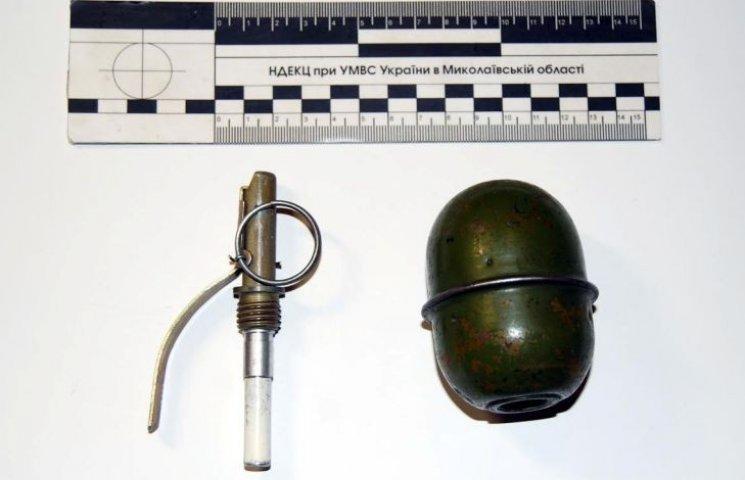 На Миколаївщині АТОшник погрожував колишній гранатою