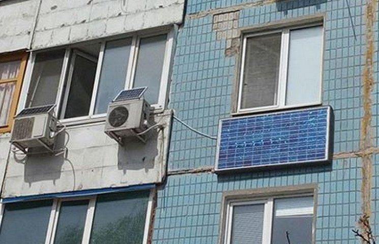 На стіні дніпропетровської багатоповерхівки з