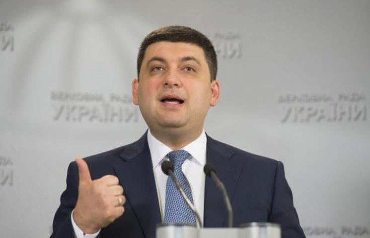 Кто в правительстве Гройсмана будет работать на Яценюка