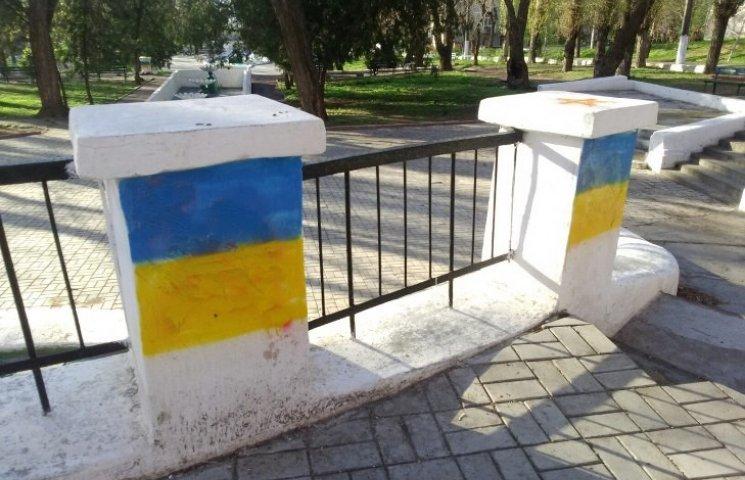 У Миколаєві комуністичні серпи та молоти замалювали прапорами України