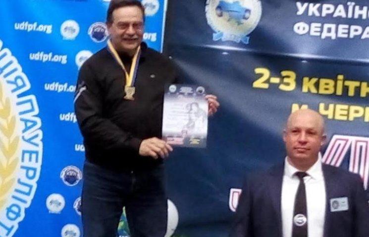 "Южноукраїнський пауерліфтер виборов три ""золота"" та встановив два рекорди України"