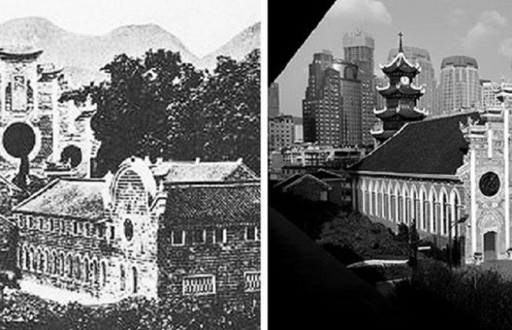 Як Китай змінився за 100 років: дивовижні фото
