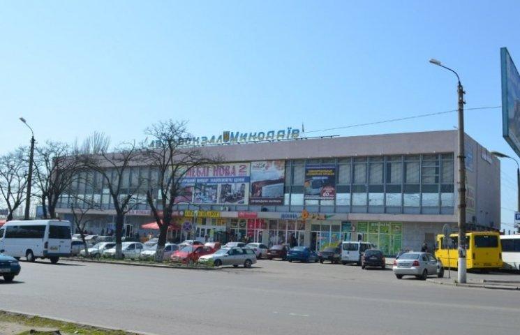 """Як автовокзал Миколаєва перетворили на """"брудну візитівку"""" міста"""