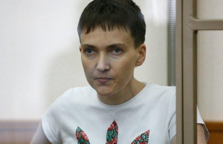 Художник изобразил Савченко в образе Жанны д