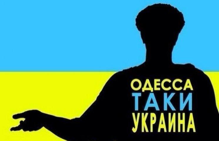 Сепаратисти та Росія готують нові провокації на 2 травня в Одесі