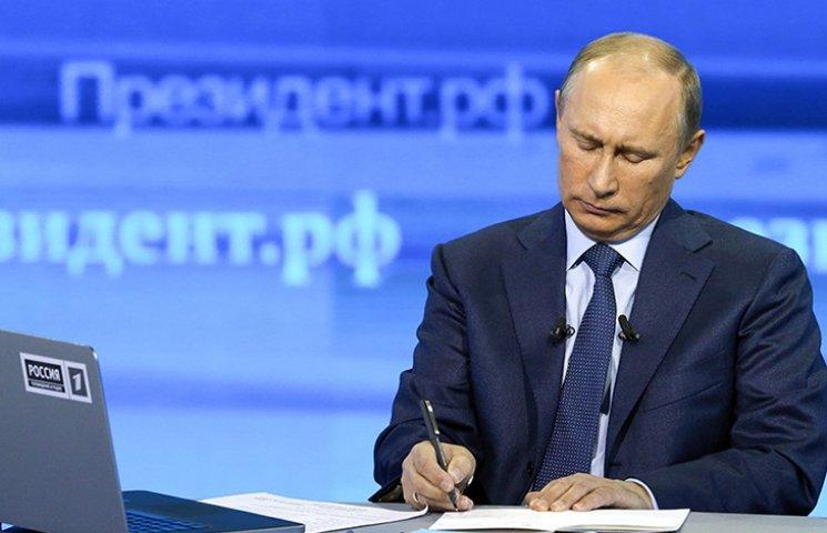 """""""Пряма лінія Путіна"""" не визнає кримчан росіянами"""