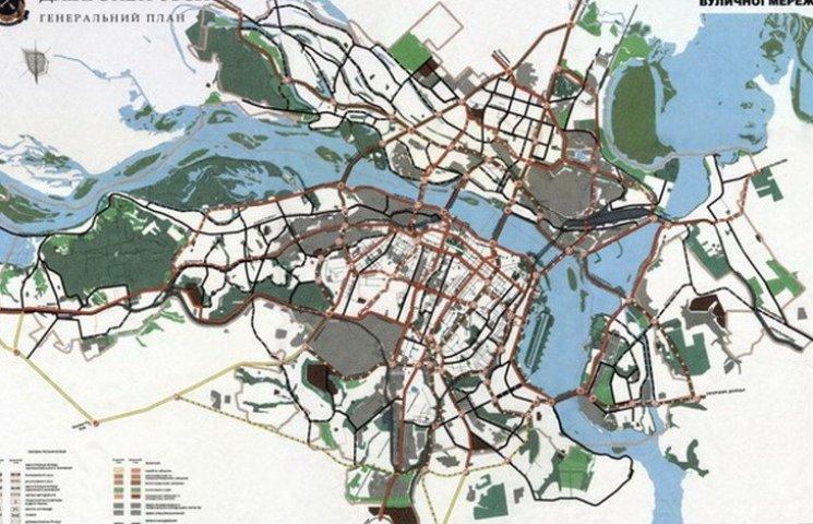 У Дніпропетровську готовий новий Генплан: місто будуть зонувати