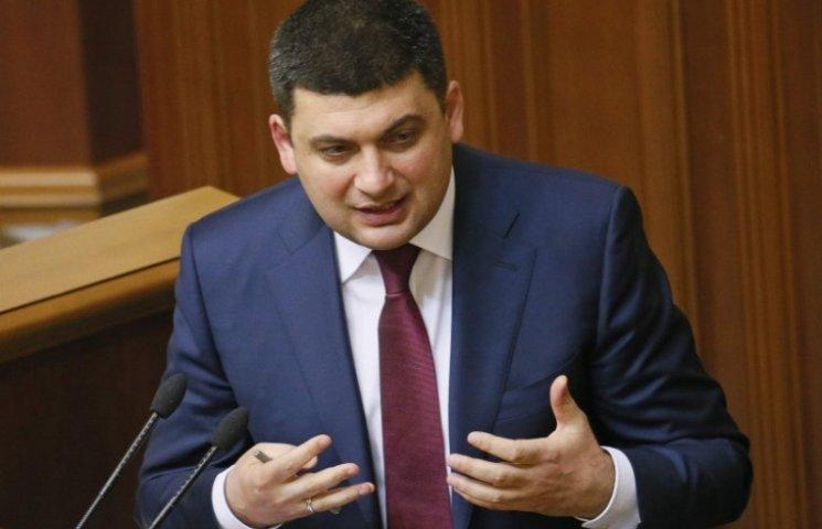 Більшість одеських нардепів підтримали призначення Гройсмана прем