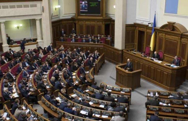 Миколаївські нардепи одноголосно підтримали відставку Яценюка та призначення Гройсмана