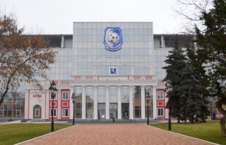 Матч за Суперкубок України з футболу з вірогідністю у 99% відбудеться в Одесі