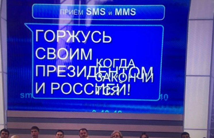 Пряма лінія Путіна (ФОТОЖАБИ)